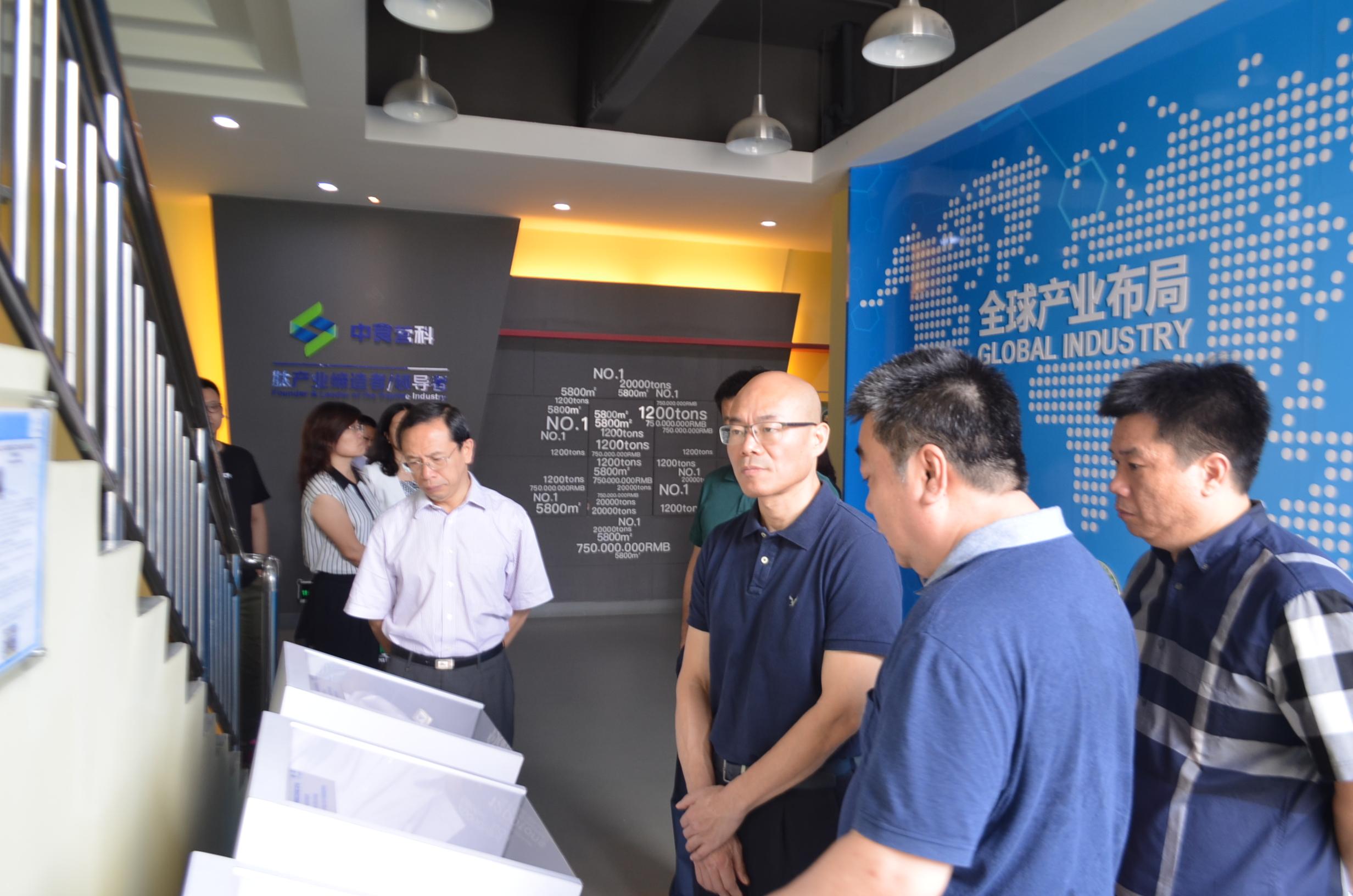 张万顺一行赴中食营科和海诚股份广州公司调研并指导工作