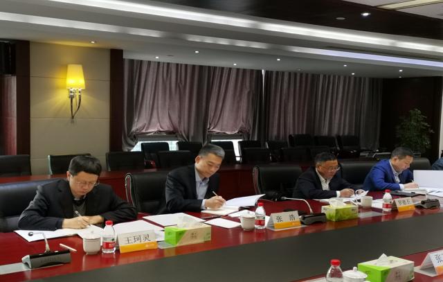 保利集团公司纪委书记张浩到中轻集团调研指导综合监督工作